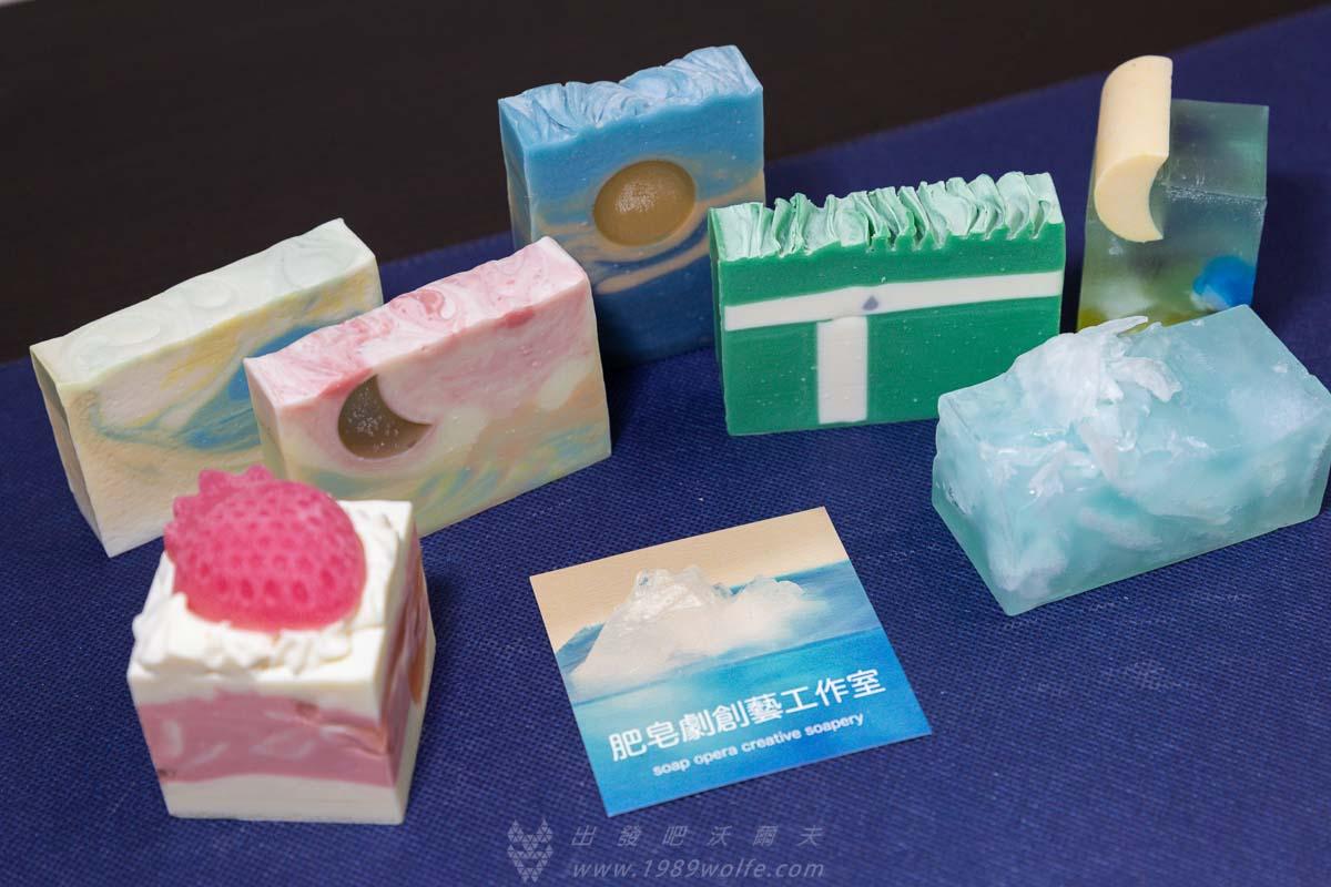 SOCS 肥皂劇創藝手工皂 生日禮品推薦 天枰座最愛的禮物