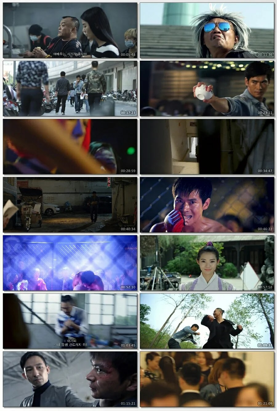 Download Defying Chase 2018 Full Movie.3gp