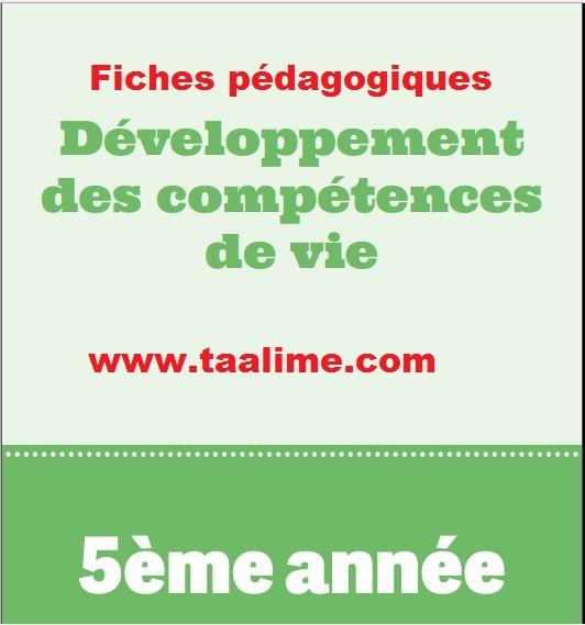 Fiche pédagogique de développement des compétences de vie 5 AEP