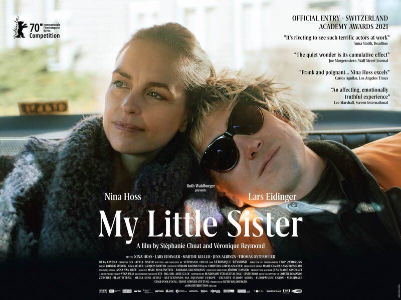 my little sister poster