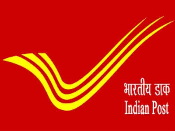 भारतीय डाक में 266 पद रिक्त, 40 साल के उम्मीदवार कर सकते हैं आवेदन