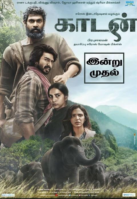 Download Kaadan (2021) Tamil WEB HDRip Full Movie Free