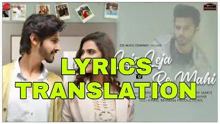 Leja Leja Re Mahi Lyrics in English | With Translation | – Stebin Ben & Kausar Jamot