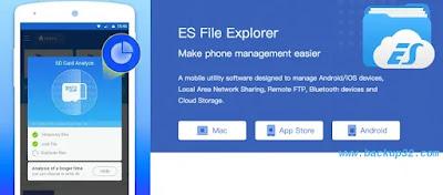 تحميل تطبيق ES File Explorer Pro MOD APK احدث اصدار 2022 - بريميوم