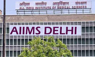 AIIMS becomes first Indian hospital to have fire station inside Delhi campus