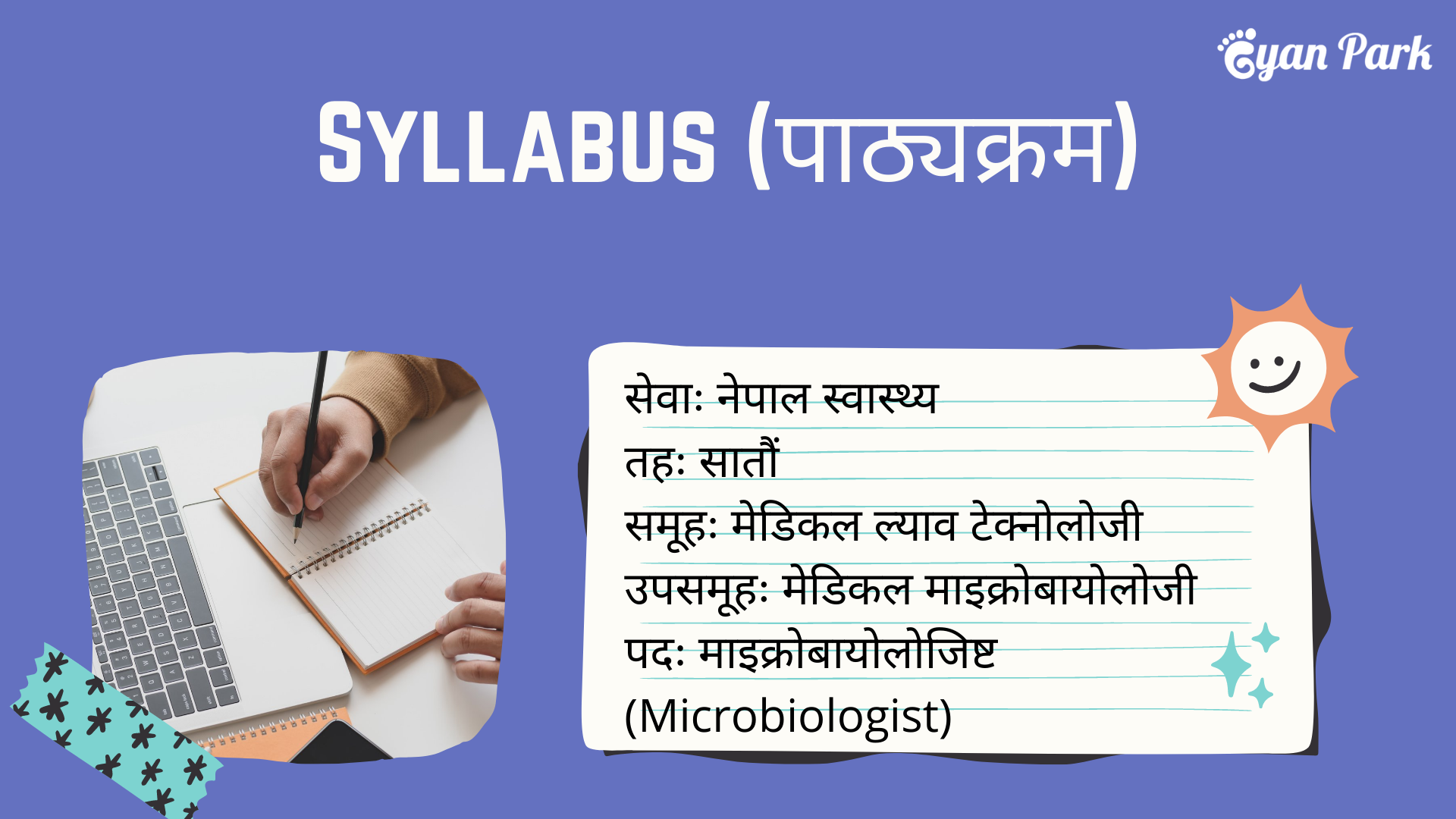 Syllabus for PSC Microbiologist Post