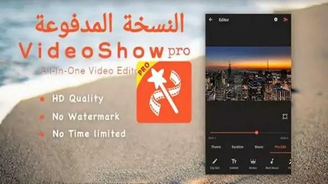 تحميل تطبيق فيديو شو videoshow pro مهكر جاهز مجانا - خبير تك