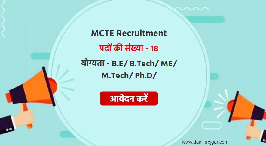 MCTE Assistant Professor & Associate Professor 18 Posts