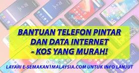 Pakej Murah Telefon Bimbit & Data Internet Untuk Semua Rakyat Malaysia -Mohon Sini!