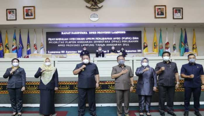 Dinilai Berhasil Mimpin Lampung, Arinal Dapat Ucapan Pimpinan DPRD, Ini Sejumlah Prestasinya