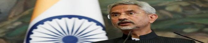 India Closely Following Developments In Afghanistan, Says External Affairs Minister Jaishankar