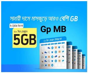 Gp mb