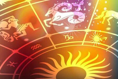 Horóscopo: confira a previsão de hoje (14/10) para seu signo