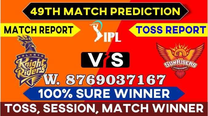 IPL 2021 Hyderabad vs Kolkatta IPL T20 49th Match Prediction 100% Sure