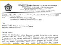 Download Pedoman Anugerah GTK Madrasah Berprestasi Terbaru Tahun 2021