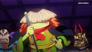 ワンピースアニメ 995話 | 赤鞘の侍 河松 かっこいい | ONE PIECE Nine Red Scabbards
