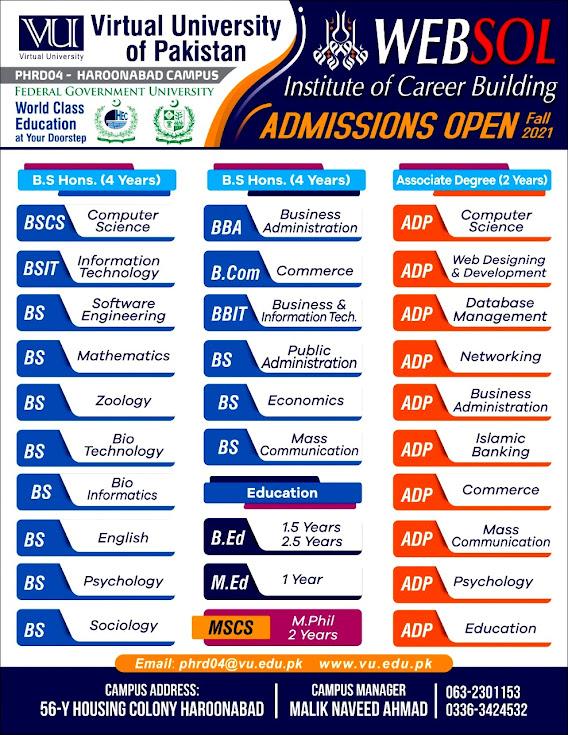 Admission Open 2021 Virtual University VU  WebSol Campus Haroonabad