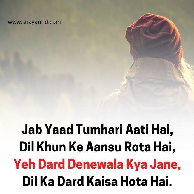 Broken Heart Shayari In English