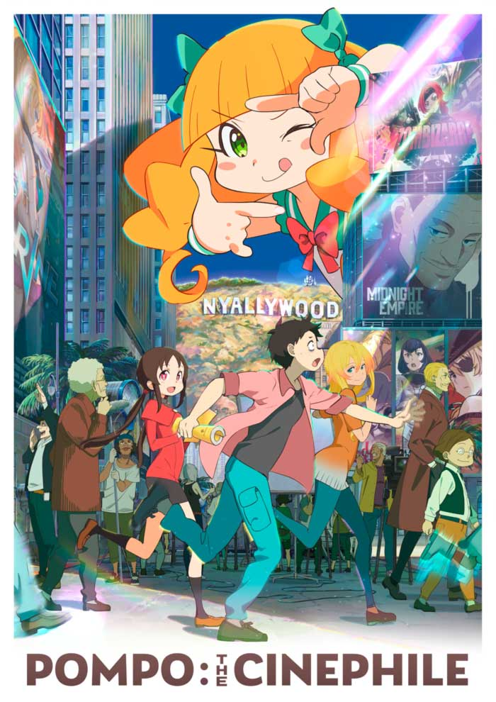 Pompo: La magia del cine (Pompo: The Cinéphile   Eiga Daisuki Pompo-san) anime film
