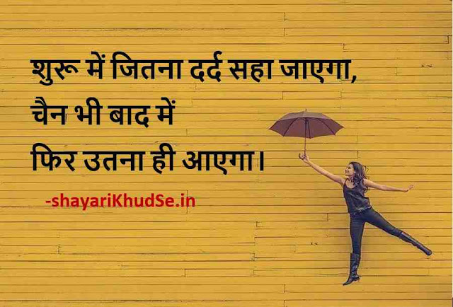 beautiful thoughts on life for whatsapp dp, beautiful thoughts for wallpaper, beautiful thoughts on life for whatsapp dp