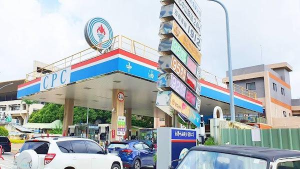 油價雙調漲 中油:明起汽油漲0.4元、柴油漲0.3元