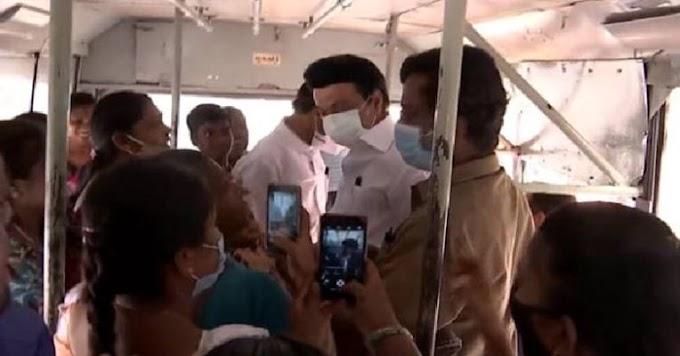 പബ്ലിക് ബസില് തമിഴ്നാട് മുഖ്യമന്ത്രി; അമ്പരന്ന് യാത്രക്കാര്   Video