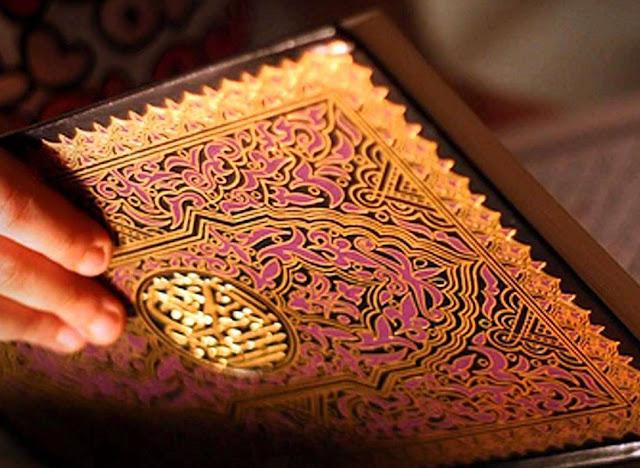 مادة التربية الإسلامية الصف الخامس كتاب الطالب الفصل الأول 2021-2022