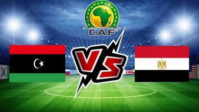مشاهدة مباراة مصر و ليبيا بث مباشر كورة جول