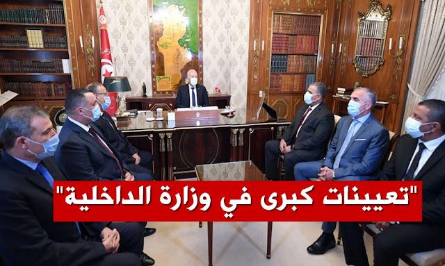 قيس سعيد - تعيينات  في وزارة الداخلية - kais saied