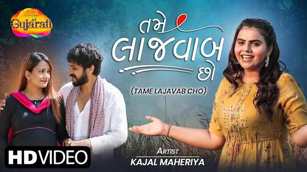 Tame-Lajawaab-Cho-Kajal-Maheriya-Yuvraj-Suvada
