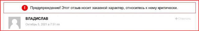 soceconom.ru отзывы о сайте
