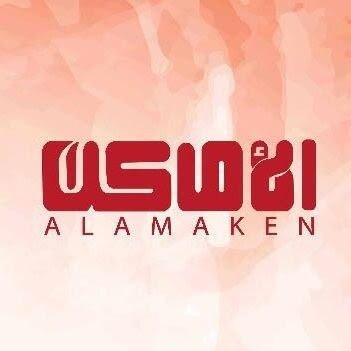 تردد قناة الأماكن دراما الجديد 2022 TV Alamaken drama