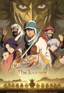 فيلم الانمي Journey: Taiko Arabia Hantou de no Kiseki to Tatakai no Monogatari مترجم