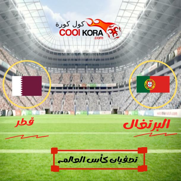 مباراة ايرلندا أمام قطر والقنوات الناقلة لها