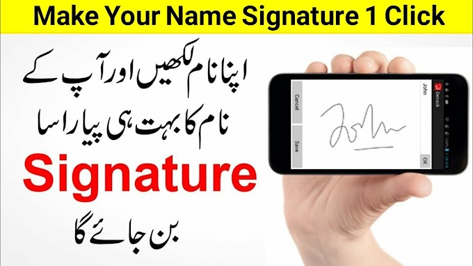 Top Genious Way To Make A Cool Signature
