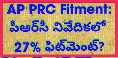 AP PRC Fitment