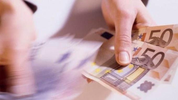 Επίλυση οικονομικών αδικιών