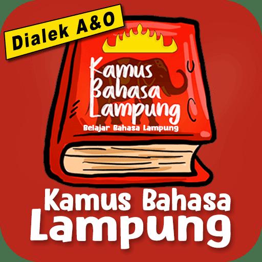 Kamus Bahasa Lampung