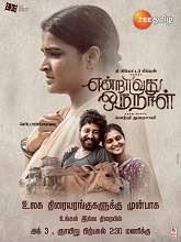 Endravathu Oru Naal (2021) HDRip Tamil Full Movie Watch Online Free