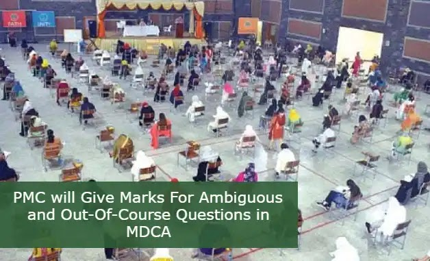 PMC will Give Marks For Ambiguous and Out-Of-Course Questions in MDCA