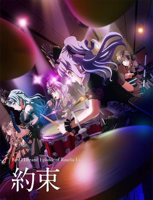 BanG Dream! Movie: Episode of Roselia – I: Promise