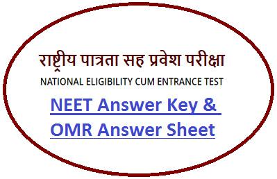 NEET Answer Key 2021 जारी NEET UG Answer Sheet 2021 OMR & Record Response यहाँ देखें