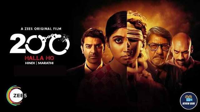 200 Halla Ho Movie Cast, Zee5 Poster