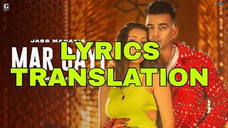 Jaan Le Rakhi Lyrics in English | With Translation | – Jass Manak