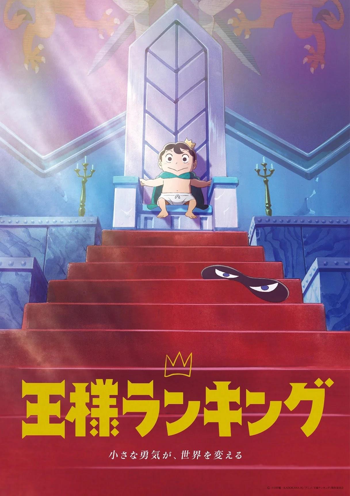 O Anime Ousama Ranking terá 23 episódios