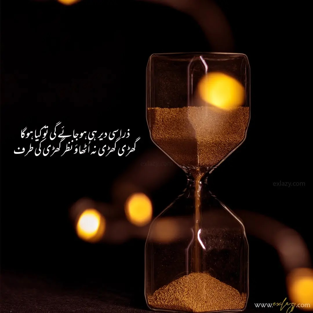 Love shayari - mohabbat shayari