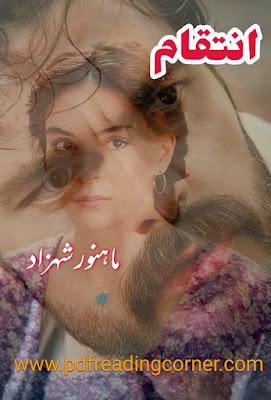 Intiqam By Mahnoor Shehzad - PDF Book