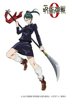 劇場版 呪術廻戦 0   禪院真希 Zenin Maki    Jujutsu Kaisen 0 Movie