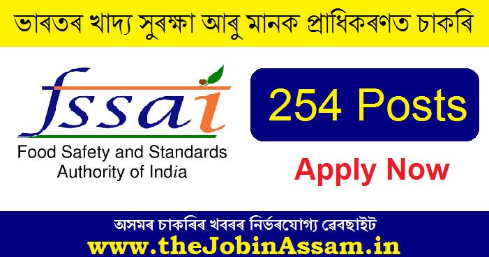 FSSAI Recruitment 2021: