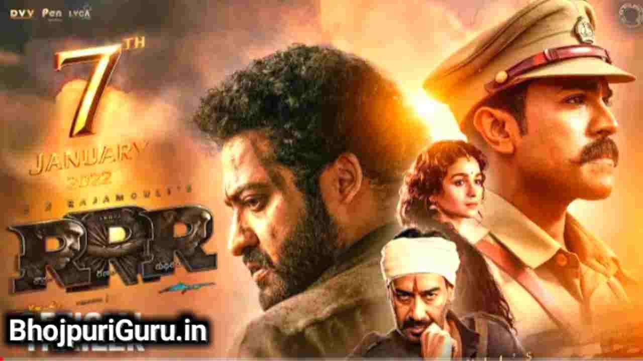 Ram Charan Aur Jr. NTR RRR Movie Release Date, Cast & Crew, Budget, Review, Story - Bhojpuriguru.in